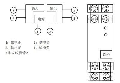 水浸传感器接线图